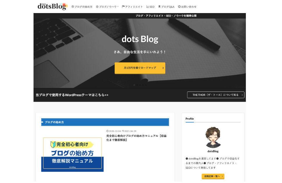 dotsblog