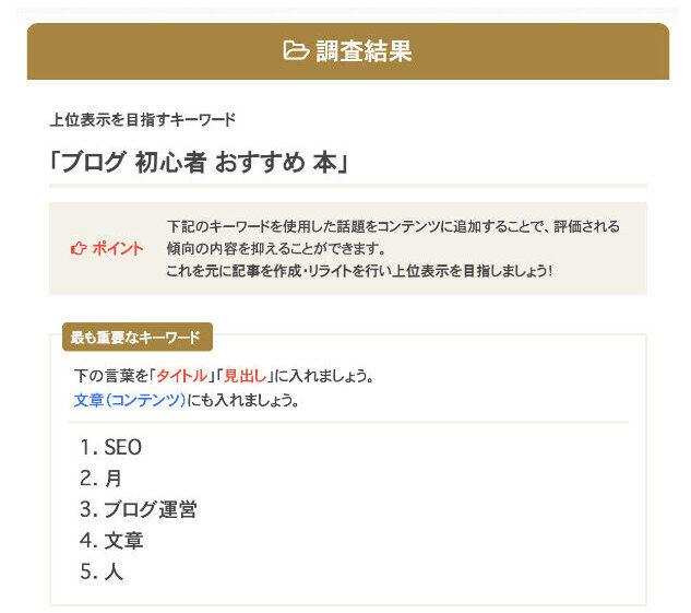 ezorisu-seo.jp